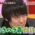 ホンマでっかTV 4/29 まとめ・ネタバレ/尾木ママのモラハラ予備軍チェックシート
