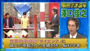ho2015610masawaguchi