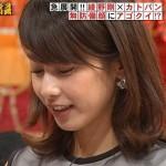 綾野剛とホンマでっかTV キスが激しい男性は〇〇!?キスしてもらいたいのは〇割?