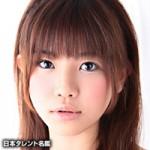 ホンマでっかTV(8月5日)北村弁護士の娘(北村まりこ)の悩み!