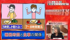 楠幹江先生(ミキティ)【布団評論家】