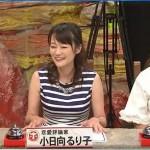 同じ穴のホンマでっか 8月26日プロ彼女になりやすい人(小日向るり子)