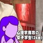 ホンマでっかTV 8月19日 〇〇は練習すればできる?