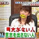 ホンマでっかTV (9/16) ELT持田さんの悩みとはPart2